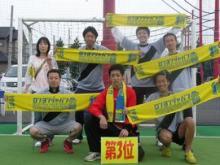 コロナフットボールクラブ相模原のロンヨンカップ!