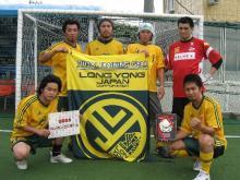 フットサルクラブ横浜でロンヨンカップ開催中