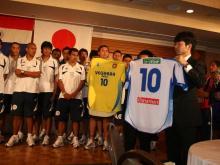 ベガーラFC千葉がサッカーパラグアイ代表とレセプション