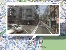 Googleストリートビュー恐れるべし!