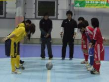 オータムカップの決勝戦