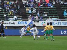 ガンバ杯少年サッカー大会決勝戦