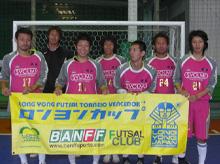 豊橋フットサルクラブのロンヨンカップ