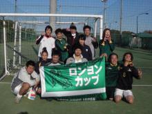 エコ・フットサル・パーク八王子のロンヨンカップ