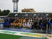 ガンバ杯少年サッカー大会記念写真