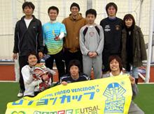 豊田フットサルクラブ ルミナスのロンヨンカップ