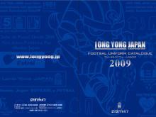 2009ロンヨンカタログ制作中
