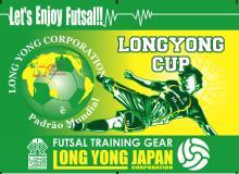 ロンヨンスプリングカップ2009出場チーム決定!