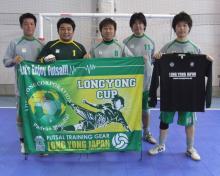 ロンヨンスプリングカップ2009結果!