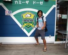 フットサルリレートーク更新!デウソン神戸:藤川朋樹選手