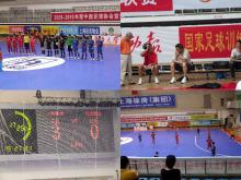 中国の全国フットサルリーグ事情