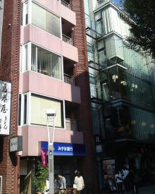 ロンヨン東京事務所移転