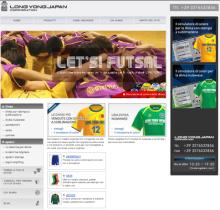 フットサル・サッカーユニフォーム作成のロンヨンジャパン2009-091117
