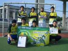 名古屋ベイチャンピオンシップ2009