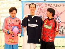 フットサル・サッカーユニフォーム作成のロンヨンジャパン2009-091224