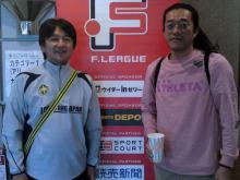 フットサル・サッカーユニフォーム作成のロンヨンジャパン2009-091226