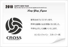 フットサル・サッカーユニフォーム作成のロンヨンジャパン2009-091231