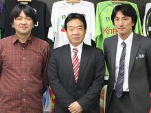 Kintetsu FC 関西リーグ優勝!