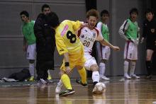 Force Futsal ISE