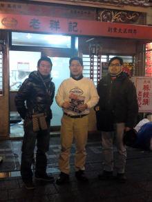南京町ミーティング