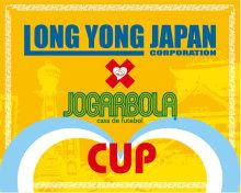 第2回 ロンヨンジャパン×JOGARBOLA CUP
