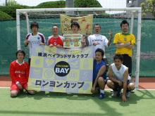 横浜ベイでプレミアムロンヨンカップ開催!