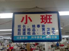 ロンヨン中国工場です