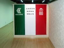 ロンヨン上海事務所