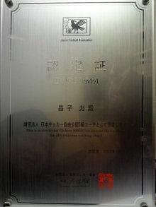 LONG YONG JAPAN-101030_5