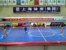 フットサル中国リーグ