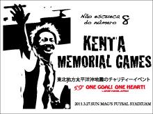 『KENTA MEMORIAL GAMES』開催 〜No.8を忘れない〜