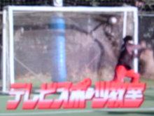 テレビスポーツ教室「フットサル~浮き球~」