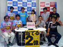デウソン神戸 No.7 原田浩平選手