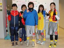 ロンヨンオータムカップ2011/出場チームオフショット!