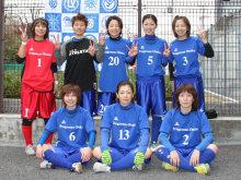 ロンヨンオータムカップ2011フォトギャラリー