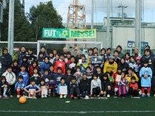MESSE OSAKA DREAM 蹴り納め2011
