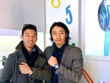 吉田 輝のAKIRA'S NET CAFFE 更新しました!