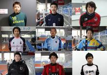 ロンヨングランプリ2012 大会前インタビューアップ!