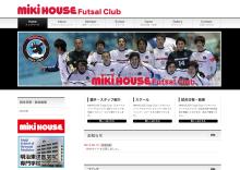 ミキハウス Webサイトがリニューアルオープン!