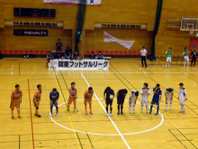 関東リーグ第3節