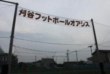 東海ツアー行ってきました~刈谷FO編~