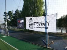 LONG YONG JAPAN-121007_0