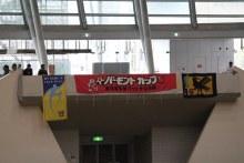 バーモントカップ 大阪大会