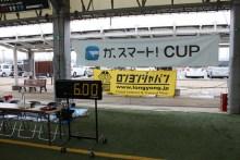大阪ガス主催フットサル大会