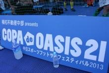 COPA de OASIS21 2013
