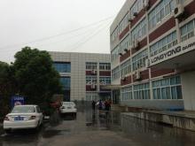 中国ロンヨン工場